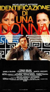 Identificazione di una donna (1982)