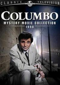 Columbo: Agenda for Murder (1990)