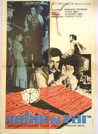 Kard és kocka (1959)