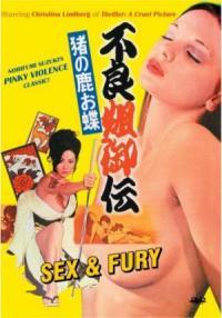 Furyo anego den: Inoshika Ocho (1973)