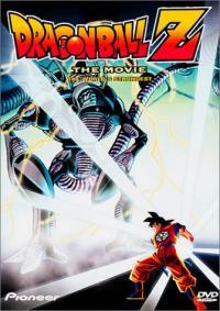 Doragon bôru Z 2: Kono yo de ichiban tsuyoi yatsu (1990)