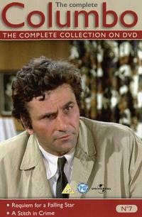 Columbo: Requiem for a Falling Star (1973)