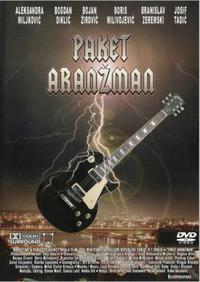 Paket aranzman (1995)