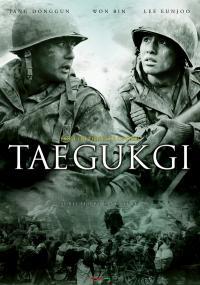 Taegukgi hwinalrimyeo (2004)