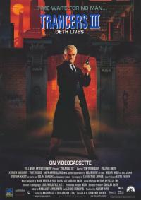 Trancers III: Deth Lives (1992)