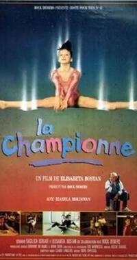 Campioana (1990)