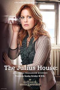 The Julius House: An Aurora Teagarden Mystery (2016)
