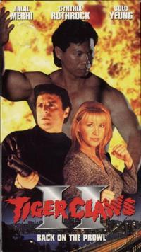 Tiger Claws II (1997)