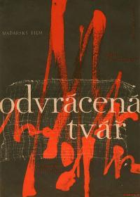 Oldás és kötés (1963)