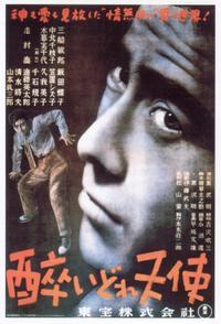 Yoidore tenshi (1948)