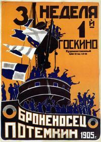 Bronyenoszec Patyomkin (1925)