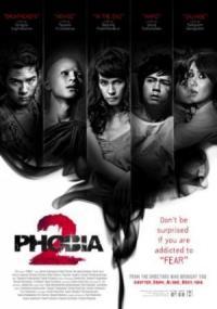 Ha phraeng (2009)