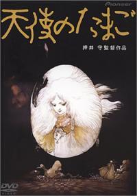 Tenshi no tamago (1985)