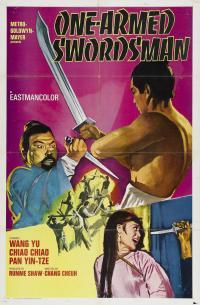 Dubei dao (1967)