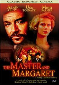 Il Maestro e Margherita (1972)