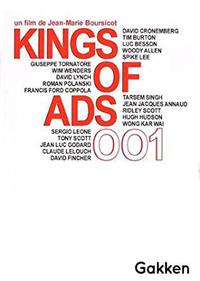 The King of Ads (1991)