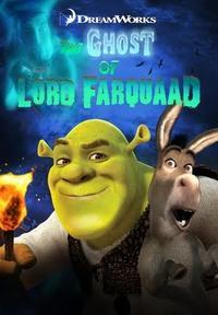Shrek 4-D (2003)