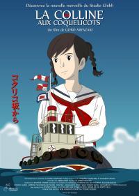 Kokuriko-zaka kara (2011)