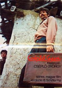 Cséplő Gyuri (1978)
