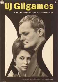 Új Gilgames (1963)