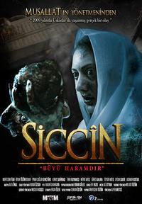 Siccîn (2014)