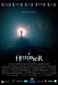 A hetedik kör (2009)