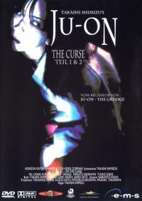 Ju-on (2000)