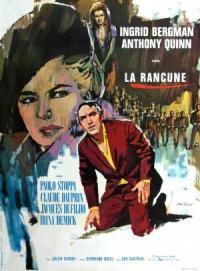 The Visit (1964)