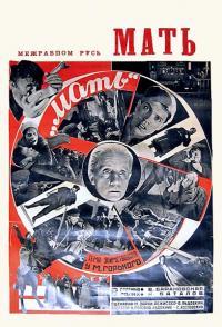 Maty (1926)