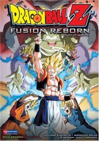 Doragon boru Z 12: Fukkatsu no fyushon!! Goku to Bejita (1995)