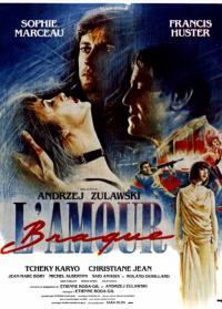 La Amour braque (1985)