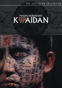 Kaidan (1964)