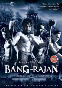 Bangrajan (2000)
