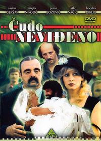 Cudo nevidjeno (1984)