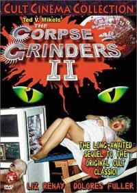 The Corpse Grinders 2 (2000)