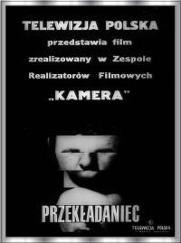 Przekladaniec (1968)