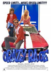 Crazy Race (2003)