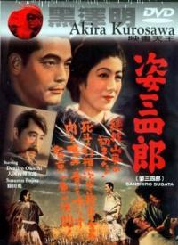 Sugata Sanshiro (1943)