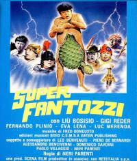Superfantozzi (1986)