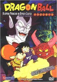 Doragon bôru: Majinjô no nemuri hime (1987)