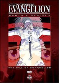 Shin seiki Evangelion Gekijô-ban: Air/Magokoro wo, kimi ni (1997)