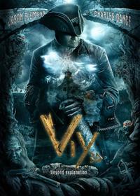 Vij (2014)
