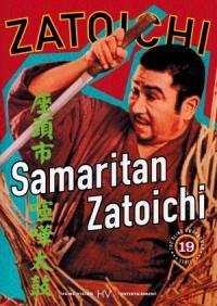 Zatôichi kenka-daiko (1968)