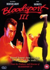 Bloodsport III (1997)
