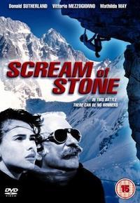 Cerro Torre: Schrei aus Stein (1991)