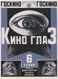 Kinoglaz (1924)
