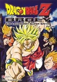 Doragon bôru Z 8: Moetsukiro!! Nessen retsusen-chô gekisen (1993)