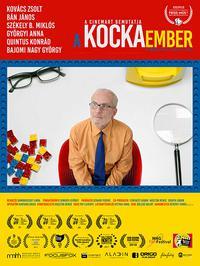 Kockaember (2017)