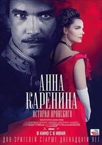 Anna Karenina. Isztorija Vronszkogo (2017)