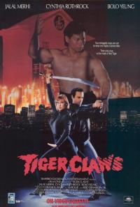 Tiger Claws (1992)